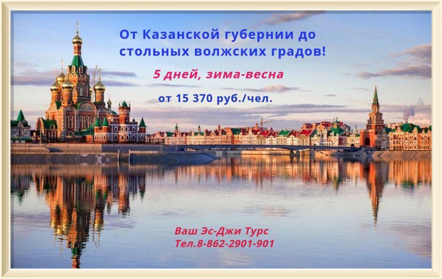 kazan_zima